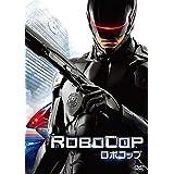 ロボコップ [DVD]