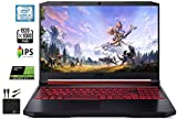 2020 Flagship Acer Nitro 5 15 Gaming Laptop 15.6' Full HD IPS 9th Gen Intel 4-Core i5-9300H(Beats i7-7700HQ),8GB DDR4 256GB NVMe SSD,NVIDIA GTX 1650 Backlit Keyboard Win 10 WiFi6 + Marxsol Accessories