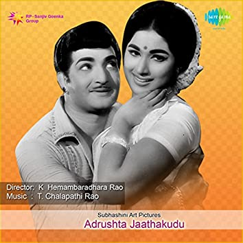 Adrushta Jaathakudu (Original Motion Picture Soundtrack)