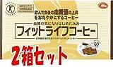 ミル総本社 フィットライフコーヒー 60包2箱