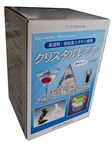 日新レジン クリスタルレジン 1.5kgセット