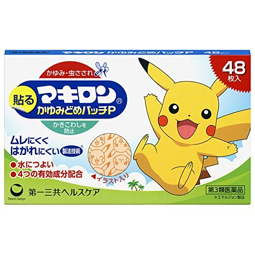 【第3類医薬品】マキロンかゆみどめパッチP 48枚