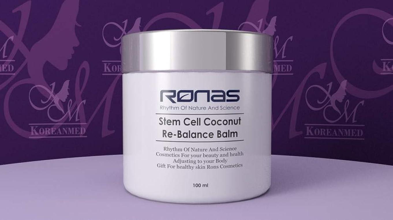乱暴なに負ける喜劇[ronas]韓国製 エステサロン絶賛 Stem Cell Coconut Re-Balance Balm cream 活力のある肌へと導く美容クリーム100ml