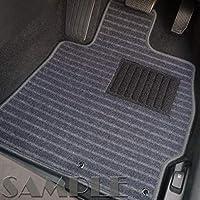 トヨタ 新型 RAV4 PHV フロアマット カーマット 日本製 全席1台分 セット [車両情報:令和2年6月~ ]MAT-Plus 車用マット 滑りにくくピッタリフィット Eシリーズ・グレー