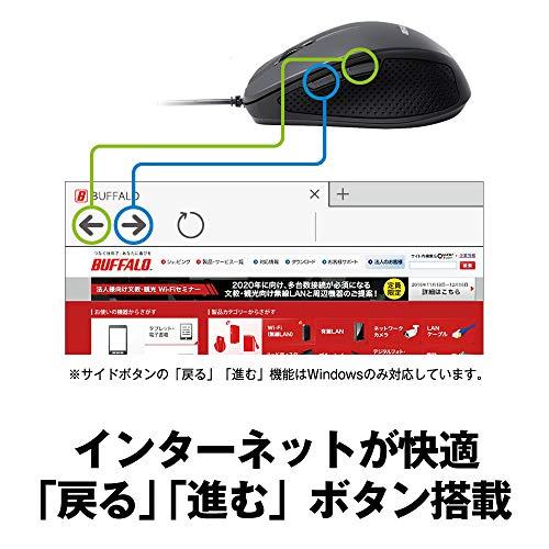 BUFFALO有線BlueLEDマウス静音/5ボタンタイプブラックBSMBU19BK