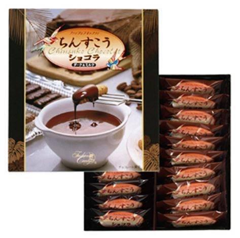 ちんすこう ショコラ ダーク&ミルク 20個×6箱 ファッションキャンディ 沖縄土産で大人気!ちんすこうをチョコでコーティングしました