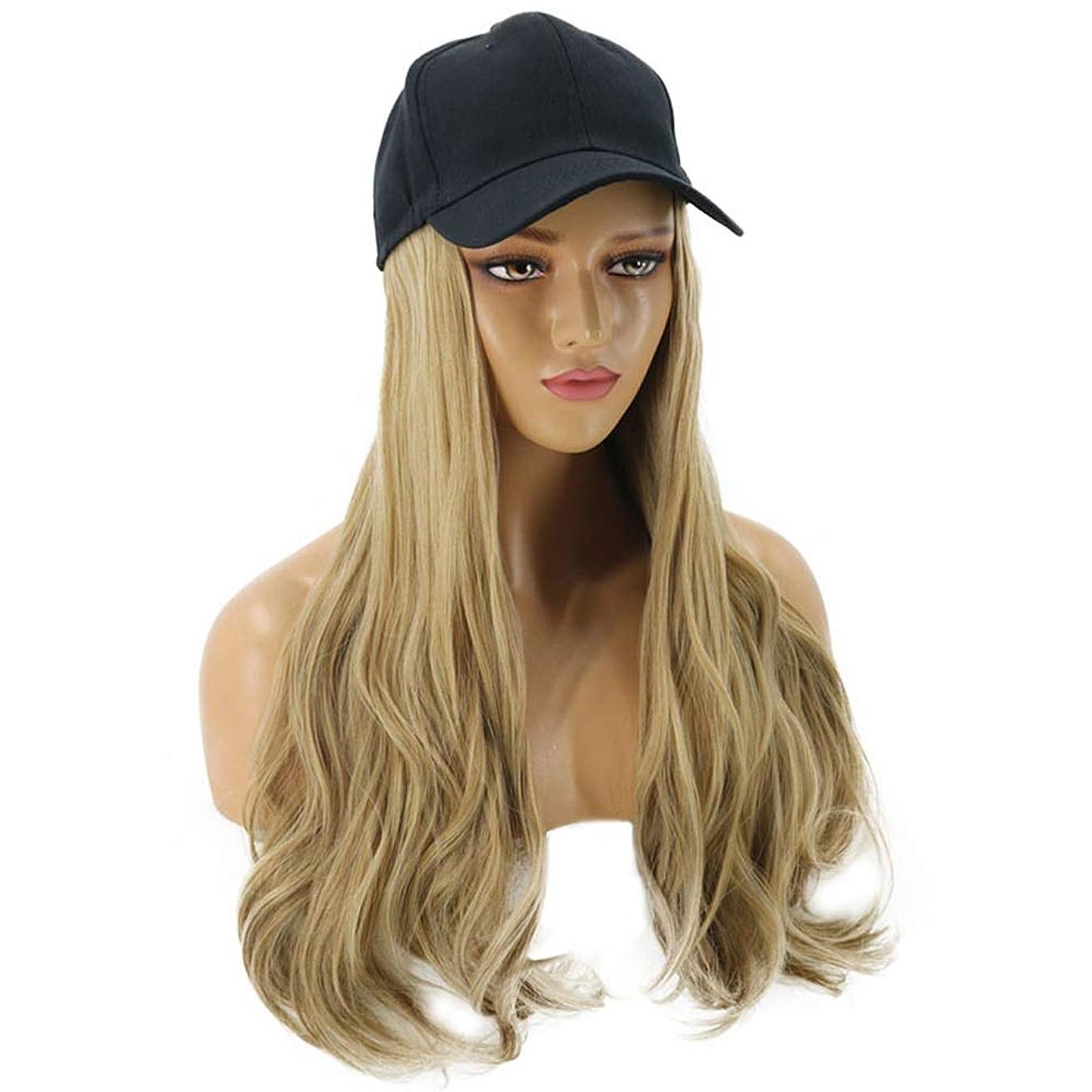 一人でメインHAILAN HOME-かつら 女性のファッションノベルティかつらハットワンピース帽子ウィッグForesightfulカーリーヘアグラデーションブラウンワンピース取り外し可能 (色 : Mixed gold)