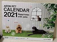 2021 イオンペットカレンダー