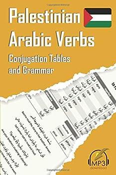 verb conjugation arabic