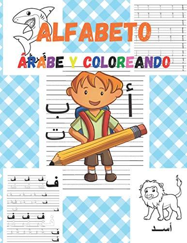 Alfabeto árabe y Coloreando: Alfabeto en Arabe para niños, libros para Aprender Arabe, Alfabeto Arabe, Aprender a escribir, cuaderno para Aprender a ... de caligrafía árabe,alfabeto árabe completo