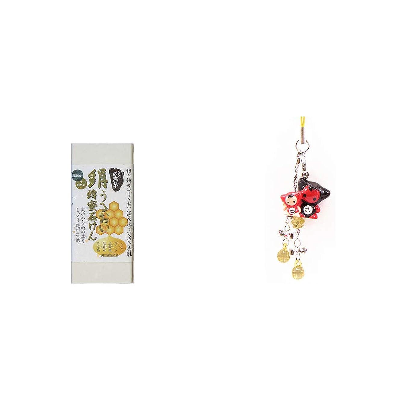 アトミックのスコアアクセル[2点セット] ひのき炭黒泉 絹うるおい蜂蜜石けん(75g×2)?さるぼぼペアビーズストラップ 【黄】/縁結び?魔除け//