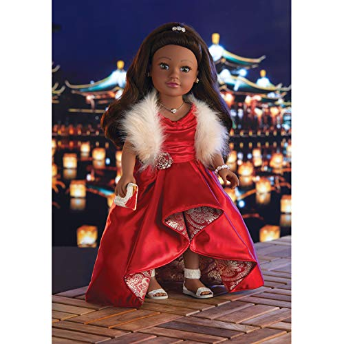 Journey Girls 18' Special Edition Doll (Amazon Exclusive Mailer)