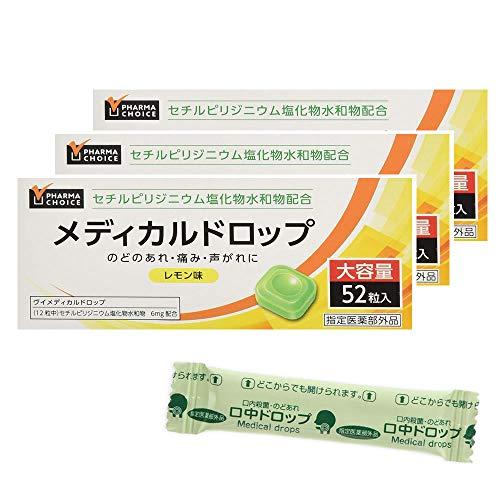 [指定医薬部外品][Amazon限定ブランド] PHARMA CHOICE メディカルドロップ レモン 52粒x3個 (156粒)