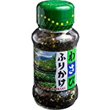 Furikake Japonés de Wasabi 48 gramos | Marca Kameya | Auténtico Nipón: con Sésamo, Algas, Dashi - Condimento para arroz