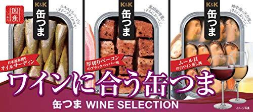 国分 缶つま SELECTION ワインに合う缶つま 305g
