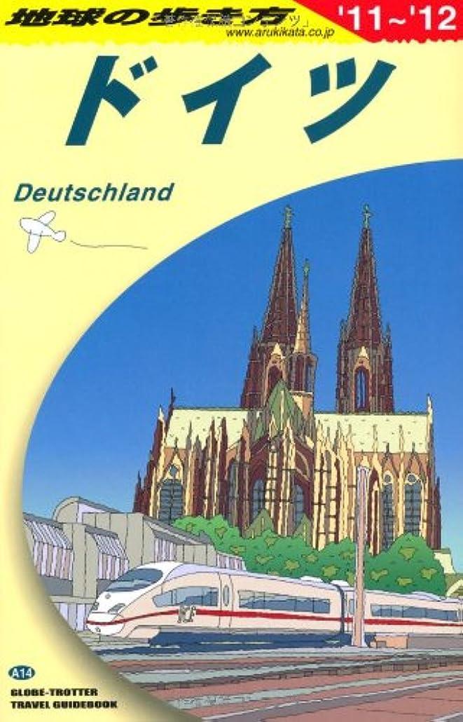 ケージ植木師匠ドイツ〈2011~2012年版〉 (地球の歩き方)