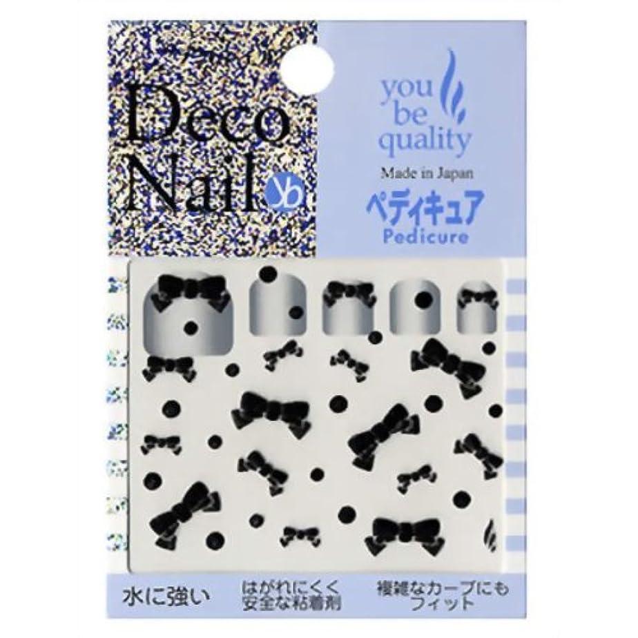 拡声器道に迷いました郵便番号デコネイル ペディキュアスマートリボン ブラウンPE-07BL