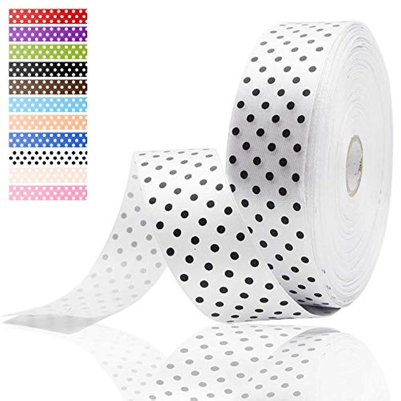JIWINNER 1 inch Wide White Polka Dot Satin Ribbon for Gifts Wrapping - 50 Yard