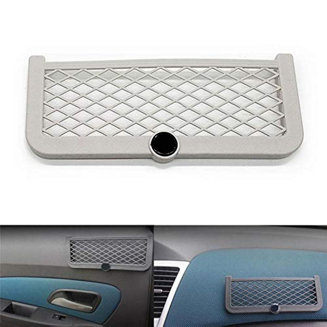 無心外側リットルJicorzo - Car Storage Mesh Net String Phone Bag Holder Organizer Car Interior Accessories Fit for Toyota CHR C-HR 2016 2017 2018 [Grey]