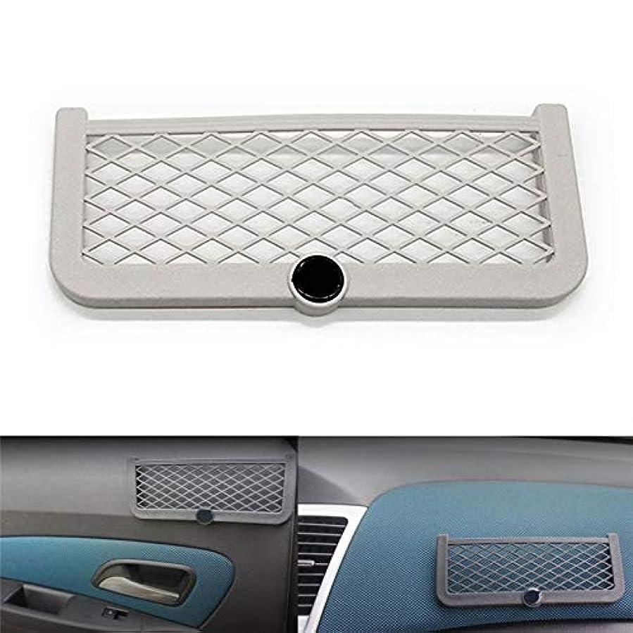 強い取得する着服Jicorzo - Car Storage Mesh Net String Phone Bag Holder Organizer Car Interior Accessories Fit for Toyota CHR C-HR 2016 2017 2018 [Grey]