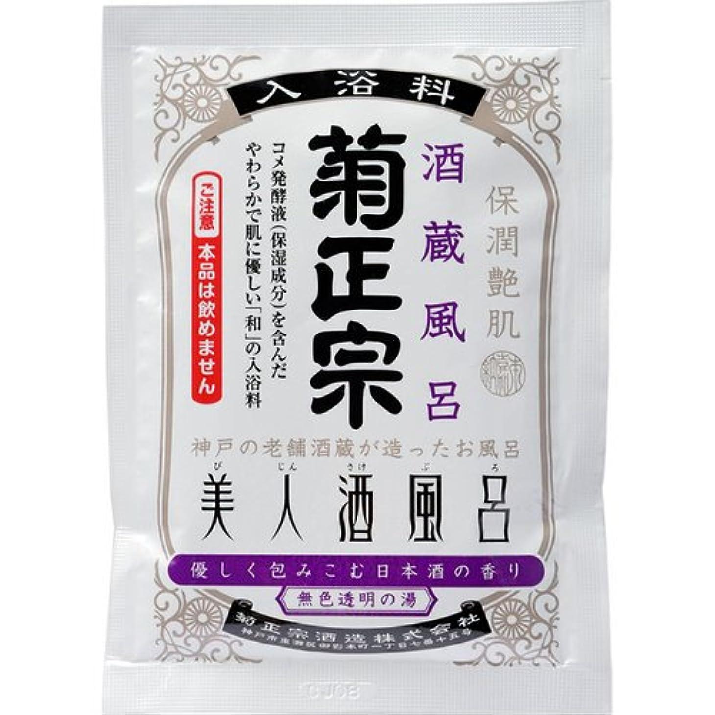 カートリッジ公平フェンス美人酒風呂 酒蔵風呂 優しく包みこむ日本酒の香り 60mL