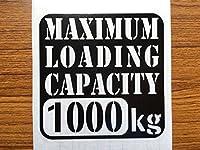 【w-018-1000】【1】【黒】【10cm x 10cm】最大積載量1000kg 英語表記ステンシルカッティングステッカー