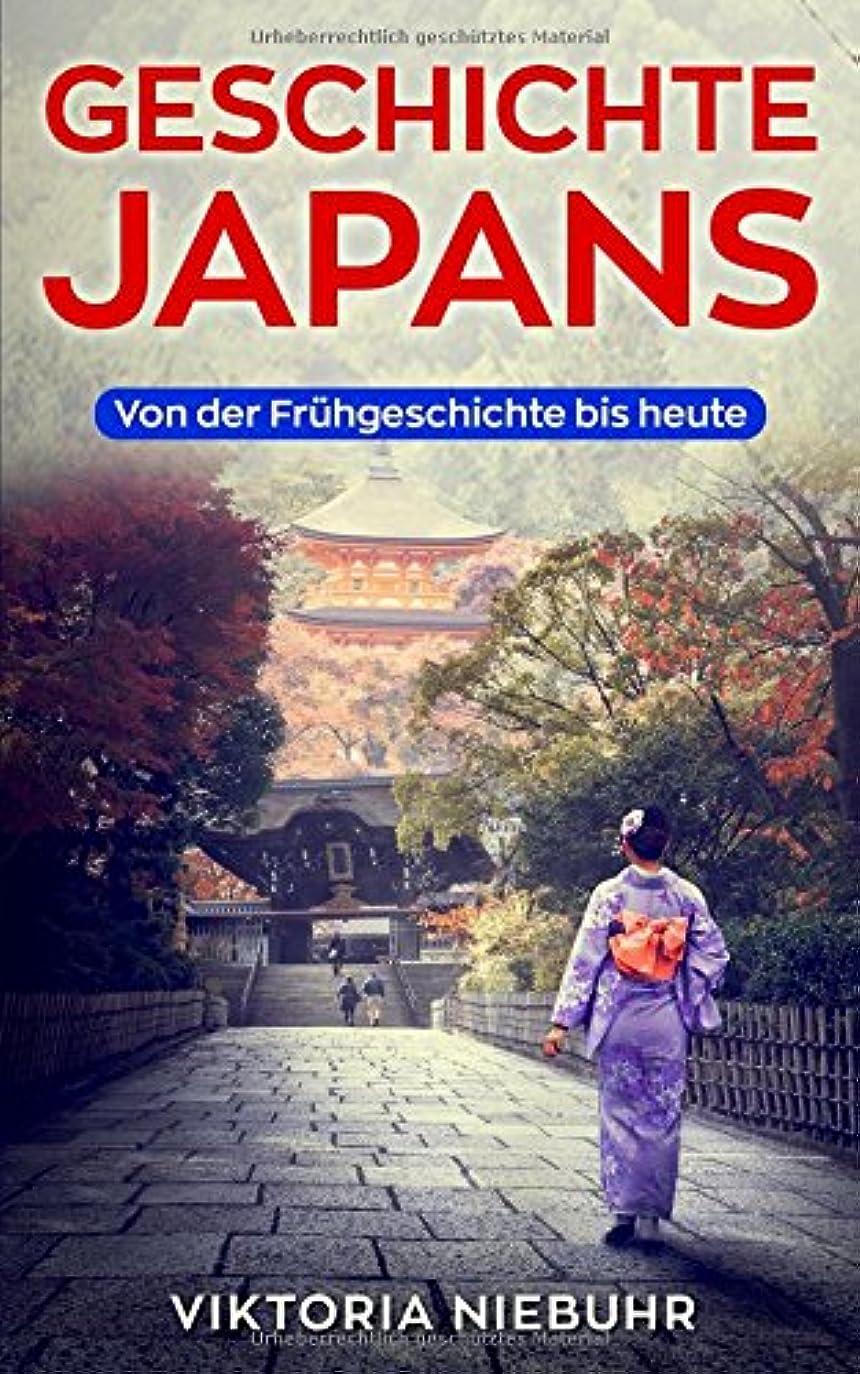 吐き出す受信機現代のGeschichte Japans: Von der Fruehgeschichte bis heute