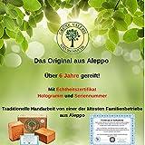 Zoom IMG-1 sapone originale aleppo soap 2