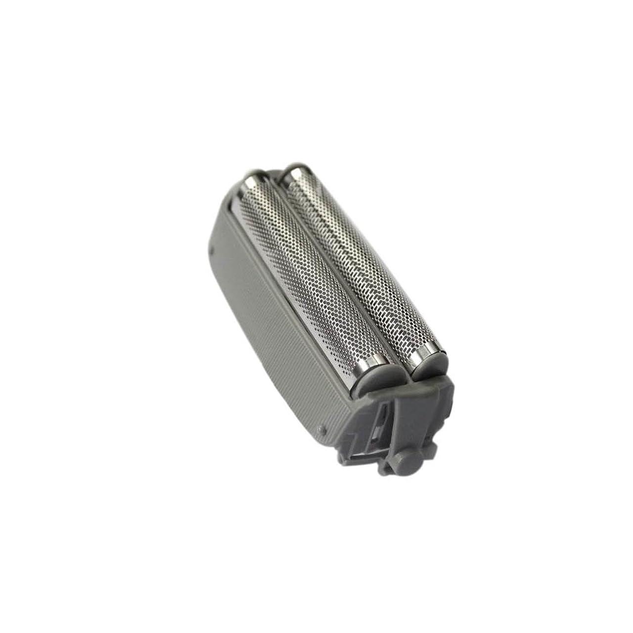 水族館分類親密なHZjundasi Replacement Outer ホイル for Panasonic ES4027/33/35/36 ES4820/23 ES9859