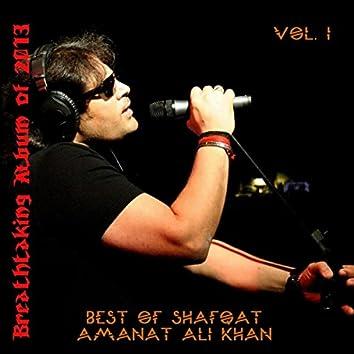 Best of Shafqat Amanat Ali Vol. 1