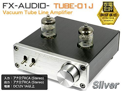 FX-AUDIO-TUBE-01J真空管プリアンプ(ラインアンプ)NFJオリジナルモデル(シルバー)