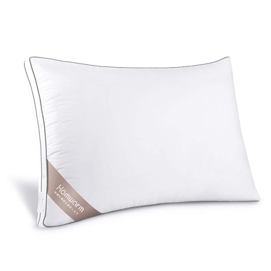 寛容なかご囲むHomwarm 枕 安眠 人気 肩こり 高反発枕 ホテル仕様 高さ調節可能 丸洗い可能 (ホワイト, 63*43*20cm)
