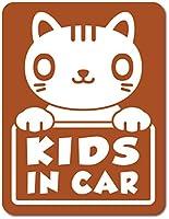 imoninn KIDS in car ステッカー 【マグネットタイプ】 No.24 ねこさん (茶色)