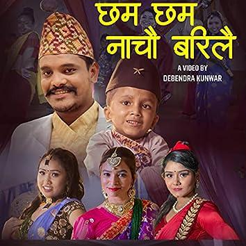 Chham Chham Nacha Barilai (Tejendra Pariyar & Muna Sunar New Song 2021)