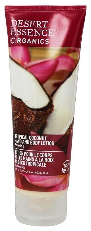 寮ピッチャー自動Desert Essence Tropical Coconut Hand & Body Lotion 235 ml (並行輸入品)