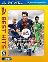 EA BEST HITS FIFA 13 ワールドクラス サッカー - PS Vita