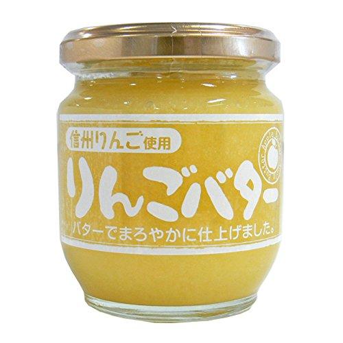 りんごバター 国産りんご使用 200g
