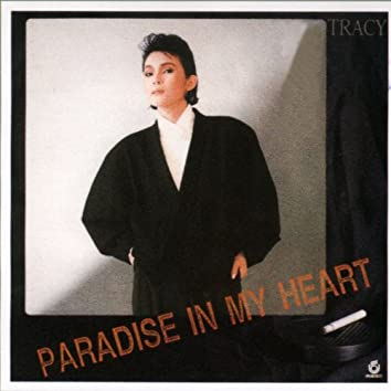 Paradise In My Heart