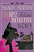 No 2 Feline Detective Agency (No.2 Feline Dectective Agency)