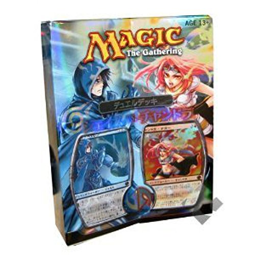 MTG Duel Decks Jace Vs Chandra (Japanese) NEW!