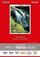 キヤノン写真用紙・絹目調A3ノビ20枚 SG-201A3N20 1686B010
