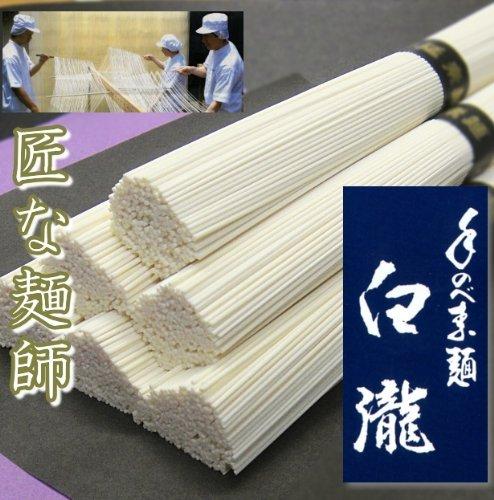 島原手延素麺 (白瀧) 50g x8束 400g