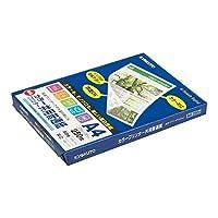 キョクトウ コピー用紙 カラープリンター共用普通紙 A4 OFRHP002A4 250枚