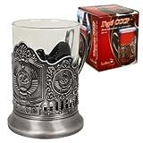 de vasos para té caliente de ruso (URSS - CCCP) y Metal sujetavasos de pared con 200ml Podstakannik
