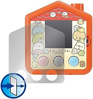 すみっコぐらし すみっコさがし 日本製 防気泡 目に優しい ブルーライトカット液晶保護フィルム OverLay Eye Protector OESUMIKKOSAGASHI/12