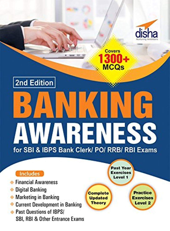 生きているスキル厳しいBanking Awareness for SBI & IBPS Bank Clerk/ PO/ RRB/ RBI exams 2nd Edition (English Edition)