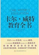 Buddhism culture and Chinese movie (Chinese edidion) Pinyin: fo jiao wen hua yu zhong guo dian ying