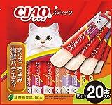 チャオ (CIAO) 猫用おやつ スティック まぐろ・ささみ海鮮バラエティ 15g×20本