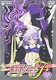 キューティーハニーF VOL.2[DVD]
