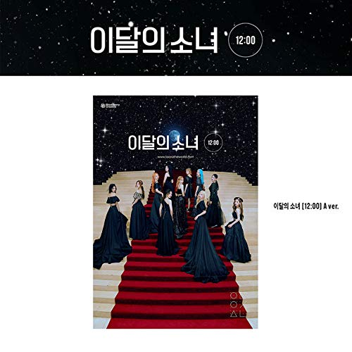MONTHLY GIRL LOONA [12:00] 3rd Mini Album [ A ] VER. 1ea CD+1p POSTER+92p Photo Book+3ea Photo Card+1ea Sticker+1ea Ticket+TRACKING CODE K-POP SEALED